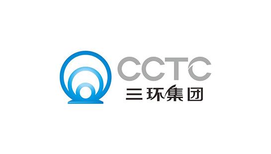 潮州三環(集團)股份有限公司